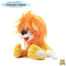 """MULTI PULTI """"LION"""", Talking Plush, Russian Toy, w/Sound, Cartoon Character, 9"""""""