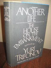 1st Edition ANOTHER LIFE HOUSE EMBANKMENT Yuri Trifonov NOVELLAS First Printing