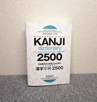 Learn for foreigners learning Japanese with this! Kanji dictionary 2500