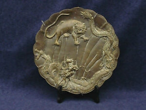 SUPERB ANTIQUE VERY HEAVY BRASS PLATE DRAGON & FOO DOG or TIGER