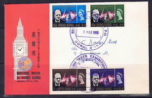 HONG KONG -  1966 FIRST DAY COVER (2 SCANS)