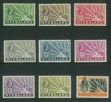 NYASALAND -1934 KGV Leopard (HM and UHM) (ES750c)