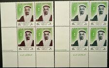 SAUDI ARABIA 1977 ANNIV. OF CORONATION OF KING KHALED SET IN BLOCKS OF 4 - MNH