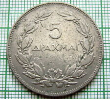 GREECE 1930 5 DRACHMAI DRAXMAI, PHOENIX RISING FROM FLAMES, BRUSSELS MINT km71.2