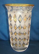 Christian Dior Engraved Glass Vase w/ Frosted Diamonds & Gold