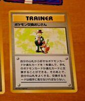 POKEMON POCKET MONSTERS JAPANESE CARD GAME RARE CARTE NO TRAINER JAPAN ** #229
