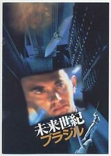 Brazil JAPAN PROGRAM with CLIPPING Terry Gilliam, Jonathan Pryce, Robert De Niro