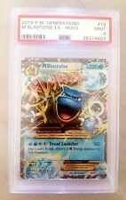 BLASTOISE EX | PSA 9 (MT) | MEGA Pokemon Card