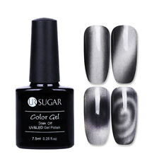 7.5ml UR SUGAR UV Gel Nail Polish Magnetic Gel Soak Off Luxurious Jade Silver