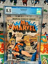 Ms. Marvel # 17 (Vol. 1)  CGC 8.5
