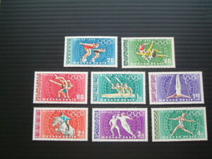 Hungary 1968.  Mi 2434-41.  Full set of  Olympic Games in Mexico.  MNH
