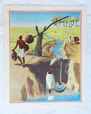 Poster Vintage escuelas-un egipcio shadoof - 1920s/1930s