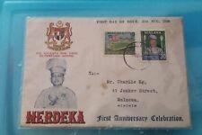 1958 Stamp Private Tuanku Cover FDC 1st Anniversary Merdeka Malaysia Malaya