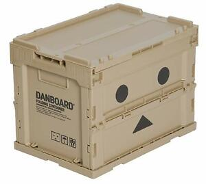 Trusco Danboard Folding Container Box 20L with Lid