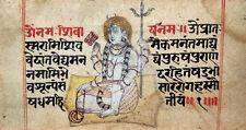 Ancienne peinture indienne Shiva folk Inde 19e