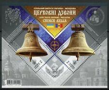 Ukraine 2018 MNH Church Bells JIS Moldova 2v M/S Churches Architecture Stamps