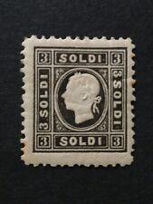 Austrian Stamps -- Austria 1858-1862 Emperor Franz 3KR SC8 (SCOTT 12500 USD)