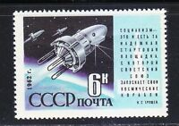 Russia 1962 MNH Sc 2586 Mi 2595 Cosmos 3 Satellite launching **  Space