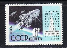 Russia 1962 MNH Sc 2586 Mi 2595 Cosmos 3 Satellite launching