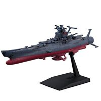 Space Battleship Yamato 2202 Mecha Collection Space Battleship Yamato Plastic