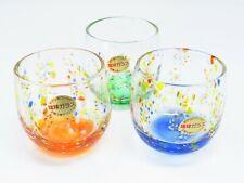Set of 3 Ryukyu Glasses in Orange, Green & Blue (Handmade in Okinawa)