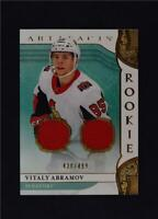 2019-20 UD Artifacts Base Gold Jersey Relic #175 Vitaly Abramov /499