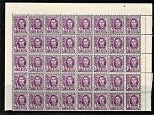 Australia 1948 King George VI 2d Purple No Wmk Block of 40 MNH  SG 230