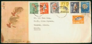 Mayfairstamps Singapore 1962 Fish Combo to Malaya Stained cover wwo1553