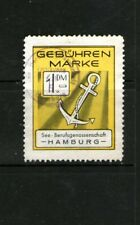 GERMAN PRIVATE 1DM. ANCHOR  STAMP FROM HAMBURG (USED)