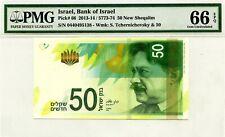 ISRAEL 50 NEW SHEQALIM 2013 - 14 / 5773 - 74 BANK OF ISRAEL PICK 66 VALUE $144