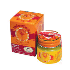 Golden Cup Balm Ancient Muay Thai Herbal Massage Pain Relief Ointment Dizzy 12g