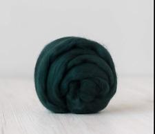 Extrafine merino wool roving 18.5 mc 1oz  For spinning, felting, fiber art.