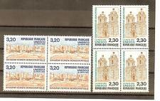 TIMBRES DE SERVICES UNESCO YVERT N° 102 à 03  NEUF ** BLOCS DE 4