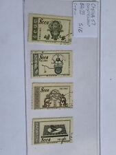 China Stamp Lot G7 S16