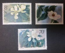 CHINA-CHINY STAMPS MNH 1 - Flowers - Magnolias, 1986, **