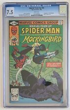 (1980) MARVEL TEAM UP #95 CGC 7.5 WP! 1st Appearance MOCKINGBIRD