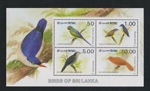 "SRI LANKA, 1987, ""BIRDS OF SRI LANKA"" S/S MINT NH. FRESH IN GOOD CONDITION"