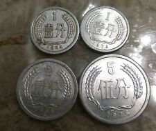 Willie: Old China coins
