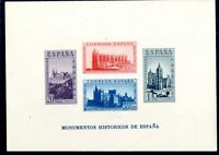 Sellos de España 1938 nº 848 sin dentar  Monumentos Históricos Nuevo ref. 01