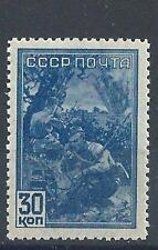 Russia 1943 Sc# 868 WWII Radio telepnone line Signal corps soldier MNH