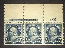 # 264 IMPRINT PLATE # STRIP OF 3 MNH *Mint Selvage Hinged & Center Stamp R & L