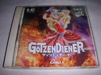 PC-Engine SCD GOTZEN DIENER Gotzendiener NEC JAPAN Game