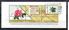 Holanda Flores Hojita del año 1988 (AY-893)