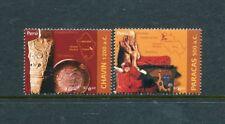 Peru 1503-1504, MNH, Pre-Columbian Cultures 2006. x29573
