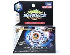 Takara Tomy Beyblade Burst B-00 wbba.Limited Dragoon Fantom G V White box damage
