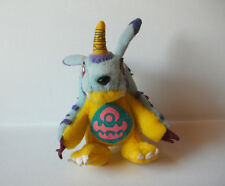"Bandai Digimon Gabumon 4"" mini friends plush toy figure stuffed animal Adventure"