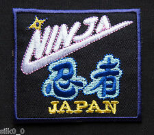 ECUSSON Brodé - PATCH Thermocollant - NINJA JAPAN / 7,7x6,8cm /NOIR / Embrodery