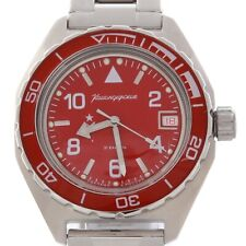 Vostok Komandirskie 650841 Watch Automatic Russian Wrist Watch Red New