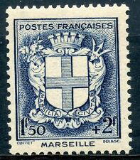 STAMP / TIMBRE FRANCE NEUF N° 532 ** BLASON / MARSEILLE