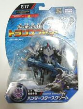 Takara Tomy Transformers GO! Beast Hunters : G17 HUNTER STARSCREAM Limited